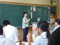 授業の様子1